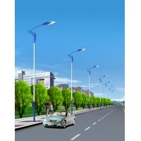 Buy cheap 7m Height street lamp post from wholesalers