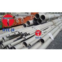 Buy cheap Incoloy 825 Grade Nickel Alloy Tube , Inconel 625 Alloy Seamless Pipe Astm B444 from wholesalers