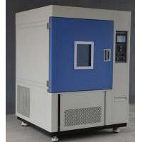 Buy cheap NF EN 196 standard humidity temperature cement environmental test chamber  Programmable color LCD touch screen from wholesalers