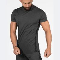 Buy cheap Casual Youth Half Sleeve Compression Shirt , Mens Compression Tights OEM Welcomed from wholesalers