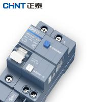 Buy cheap 16~63A Industrial Circuit Breaker 1P+N 2P 3P+N 4P AC230/400V Nylon PA6 Recyclable Case from wholesalers