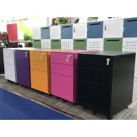 Buy cheap Luoyang ouzheng Colorful Steel Mobile pedestal from wholesalers