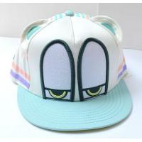 Buy cheap Wholesale Kid Snapback Cap,Animal Snapback Wholesale Kid Sat,Cartoon Flat Brim Child Snapb from wholesalers