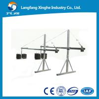 Buy cheap zlp630/zlp800 building cleaning cradle / Building lift price / electric gondola building from wholesalers