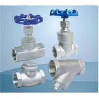 Buy cheap Precision Casting Screwed Valves from wholesalers