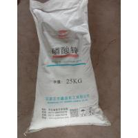 Buy cheap Anticorrosive Zinc Phosphate Coating Powder , Anti Rust Paint Pigment Powder product