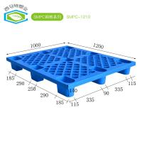 Buy cheap Euro Standard HDPE Blue Nine Feet Plastic Pallet Used In Warehouse from wholesalers