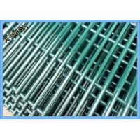 Buy cheap Clearvu 358 Security Galvanized Fence Panels / Mesh Panels V Formation Horizontal from wholesalers
