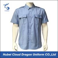 Buy cheap Security Workwear Navy Blue Short Sleeve Shirt With Military Creases from wholesalers