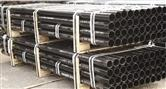 Buy cheap ASTM A888 no hub cast iron pipe from wholesalers