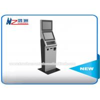 Buy cheap 17 Inch Coin Counting Free Standing Kiosk With Keyboard , Coin Counter And Sorter Machines from wholesalers