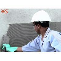 Flexible Waterproof Ceramic Tile Adhesive Powder For Porcelain Floor / Wall