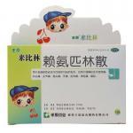 Buy cheap BBCA Antipyretic Analgesics GMP Certified DL-Lysine Aspirin Powder from wholesalers
