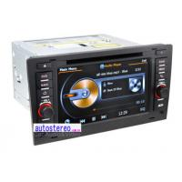Buy cheap Three Zone Audi Car Stereo for Audi A8 S8 Autoradio GPS Sat Nav Navigation Headunit from wholesalers