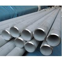 Buy cheap Cold Drawn Seamless Stainless Steel Pipe / Tubing JIS ASME 310H / 310 / 310S from wholesalers