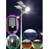 Buy cheap 60w led Solar Street Light, Solar Street Light china manufacturer from wholesalers