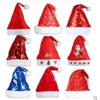 Buy cheap Personalized Plush Toys Dancing Christmas Hat with Gold Podwer , Red / Blue from wholesalers