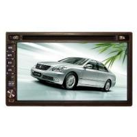 Buy cheap 7.0 Dual DIN Car DVD Player (JSD-7704) from wholesalers