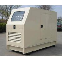 Buy cheap 20KW Ricardo Diesel Generator Set from wholesalers
