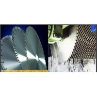 Buy cheap Diamond Saw Blade&Segment for Granit Block Cutting from wholesalers