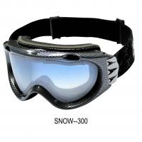 Buy cheap 100% Anti - Uv Skiing Goggles Adult's Ski Goggle With Airflow Lens Ventilation from wholesalers