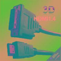 Buy cheap DVI-HDMI Cable (XY-0089) from wholesalers