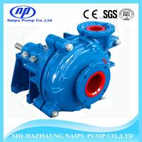 Buy cheap 3/2C-AH (50ZJ)  AH Slurry Pump For Iron Ore Dressing Plant from wholesalers