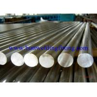Buy cheap ASTM A790 Standard for Duplex Stainless Steel Pipe UNS S31803 S32205 from wholesalers