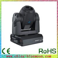Buy cheap matin 250W Moving head light from wholesalers