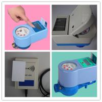 Buy cheap Intelligent Radio Frequency Card Prepaid Water Meter With Brass Body from wholesalers