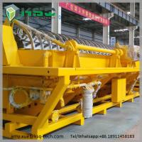 Buy cheap Mineral Slurry Water Dewatering Machine Ceramic Vacuum Filter In Mine Water Treatment from wholesalers
