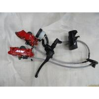 Buy cheap YAMAHA R1 Motorcycle front brake system hydraulic pump  Cylinder product