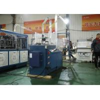 Buy cheap Energy Saving Laminated Paper Cup Sleeve Machine Double Wall Sealing from wholesalers
