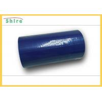 Buy cheap Customrized Size Ductwork Shield Break Pointed Protection Film Anti Dust from wholesalers