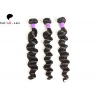 Buy cheap 7A Grade Unprocesseed Malaysian Hair Extensions Loose Deep Wave Hair from wholesalers