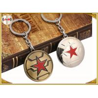 Buy cheap Brass Brushed Custom Made Metal Engraved Name Keychains Five Pointed Star Design from wholesalers