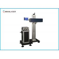 Buy cheap Detached CO2 Laser Marking Machine Flying Marking Production Line For Plastic from wholesalers