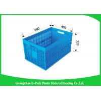 Buy cheap Food Grade Folding Plastic Crates Environmental Protection  600*400*320mm from wholesalers