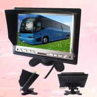 Buy cheap 7 rearview monitor with removable sunshade from wholesalers