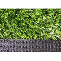 Buy cheap Recycle Laying Fake Grass For Children'S Play Area PP And Grid Base Cloth product