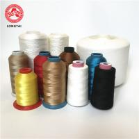Buy cheap High Flame Retardant Shoes Polyester Sewing Thread 250g / Spool from wholesalers