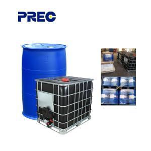 Buy cheap Light Yellow Liquid Adhesive Polymers , C10H14O5 Aaem Monomer product