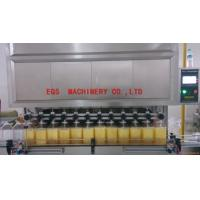 Buy cheap Automatic Edible Oil Filling Machine , Weighting Type Olive Oil Bottling Equipment from wholesalers