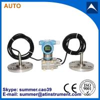 Buy cheap 4-20mA remote dule flanges differential pressure liquid level transmitter from wholesalers