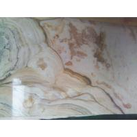 Buy cheap Coffee Grainy Onyx Slabs & Tiles from wholesalers