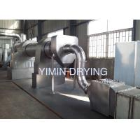 Buy cheap Large Capacity Industrial Drying Equipment HZG Series Rotary Drum Dryer For Agriculture from wholesalers