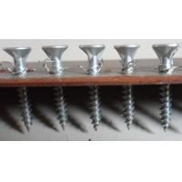 Buy cheap White Screw for Metal channel, Fiber cement board /calcium ceiling board from wholesalers