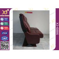 Buy cheap Vip Home Theatre Seating Chairs Genuine Leather Fixed Theatre Style Seating from wholesalers