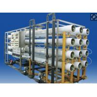 Buy cheap Reverse Osmosis Filter Drinking RO Water Treatment Plant For Mineral Water from wholesalers