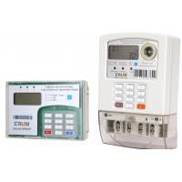 Split Type Single Phase Keypad Prepaid Electricity Meters Din Rail Mounted Kwh Meter